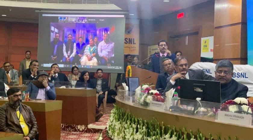 Bharat AirFibre Launch