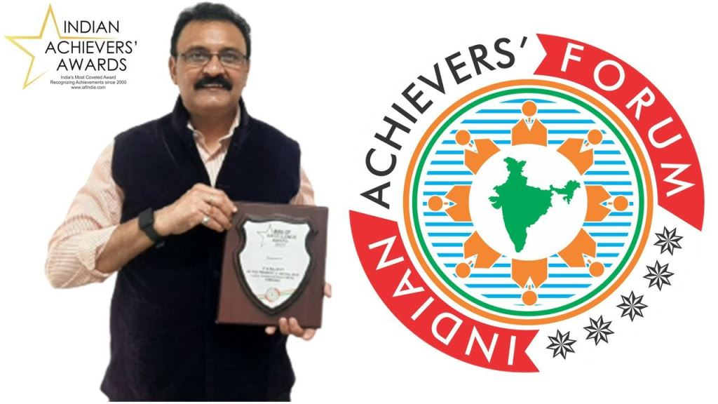Pramod Kumar Rajput Earn Indian Achievers' Awards